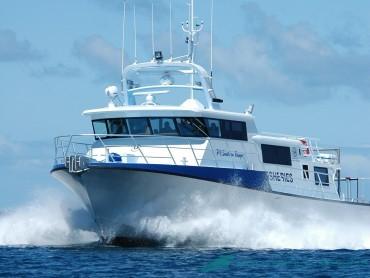 Southern Ranger - Patrol Vessel