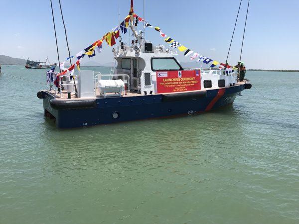 16.20m Crew Transfer Vessel